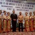 Gubernur Riau Pimpin Misi Promosi ke RRC.